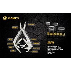 Мультиинструмент складной Ganzo G201-H