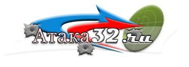 Атака32.ру